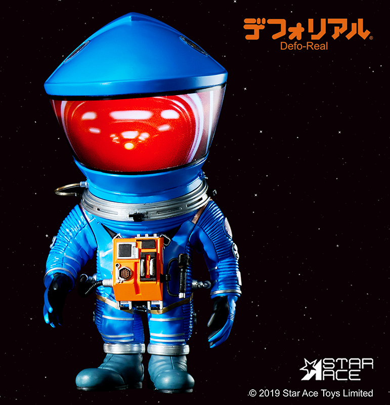 2001 Space Odissey DF astronaut blue (15 cm)